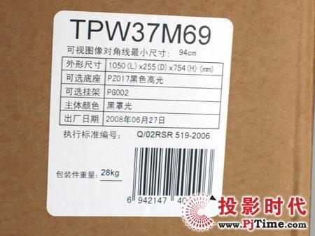 海信TPW37M69等离子电视简介
