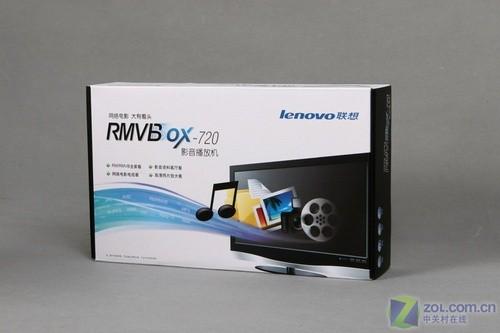 比PC更方便 联想RMVB播放机试用评测
