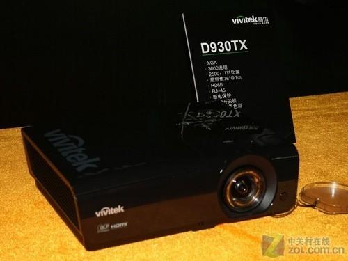 性价比之选 丽讯D930TX短焦投影机促