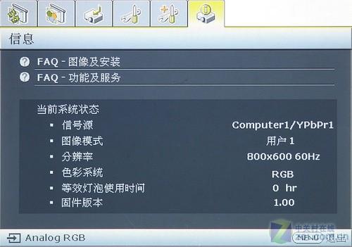 平价机王娱乐!明基投影升级MP515首评cosplay视频妆容教程图片