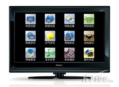 真网络电视 清华同方limetv4282评测