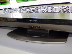 新品上市抢先 夏普40��LED售7499元