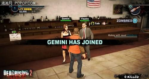 E3 2010《丧尸围城2》高清游戏新截图
