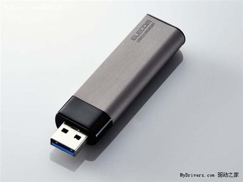 宜丽客推32GB高安全USB 3.0闪存盘