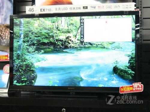 7999元卖场首曝 索尼液晶TV超值热销