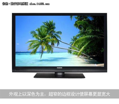 智能网络3D 长虹 3DTV50738等离子电视