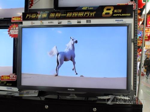 倍速技术+流媒体 飞利浦液晶电视热销