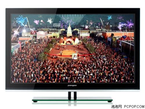 PangooLE-42S35液晶电视