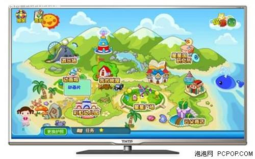 清华同方电视42TM3000:给孩子一个快乐假期