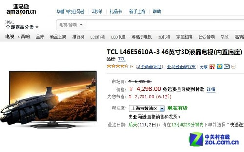 高端智能机 亚马逊TCL46�嫉缡咏�4298
