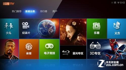 12月10日开放购买 小米电视仅售2999元