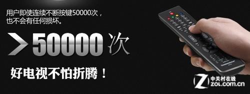 长虹LED32B2080电视