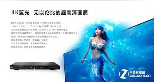 新年新气象 杰科新品4K蓝光播放机上市