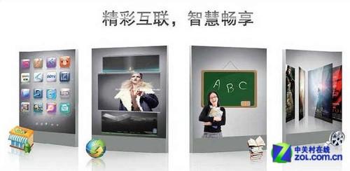 看大片玩游戏 TCL实惠40�嫉缡咏�2398元