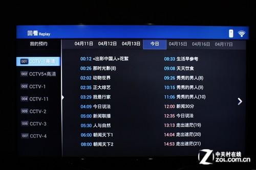 大屏游戏乐趣 测tcl tv 4k游戏电视6700