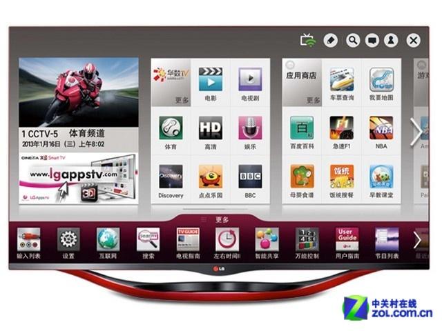 55�既�高清智能3D LG电视亚马逊促销