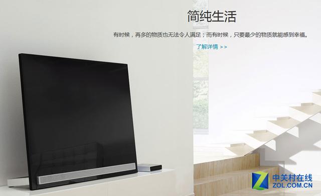 大客厅首选 BOE Alta大屏4K电视热卖
