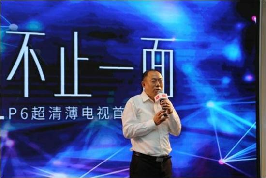 中国家用电器商业协会副理事长兼秘书长连四清