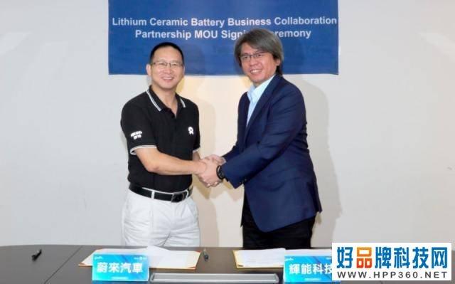 全球首家可量产固态电池,续航超1000KM,中国造