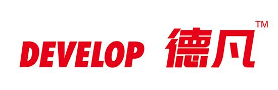 德国品牌DEVELOP德凡重磅推出12款多功能复合机新品
